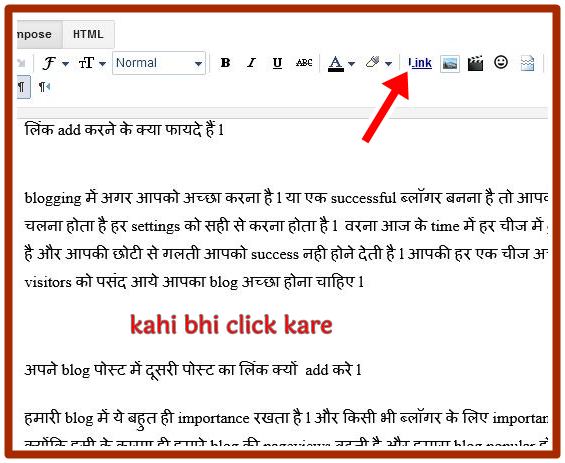 how to add links in blogger post , blogging tricks , blog ke post me kisi dusri post ka link kaise add kare.