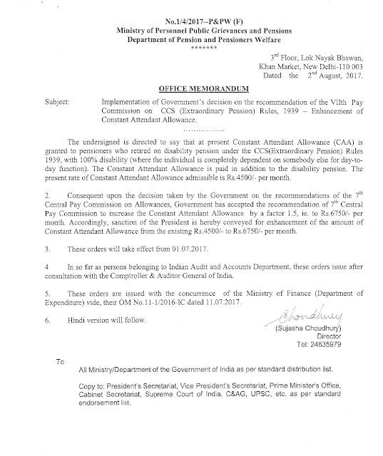 7th CPC Constant Attendant Allowance under CCS (Extraordinary - attendance allowance form