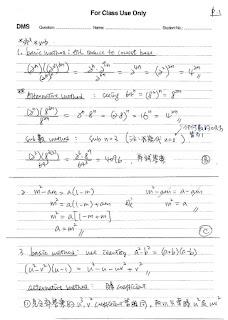 2021 HKDSE Maths P2 MC Detailed Solution 數學 卷二 答案 詳解 Q1,2,3