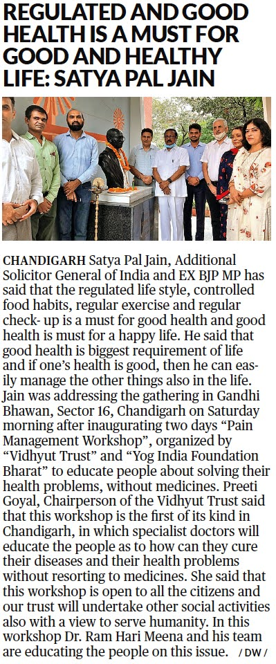 Regulated and good health is a must for good and healthy life : Satya Pal Jain