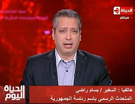 برنامج الحياة اليوم حلقة الأحد 19-11-2017 مع تامر أمين وحوار مع د/ محمد بهاء أبو شقة عن التشريعات و الإرهاب