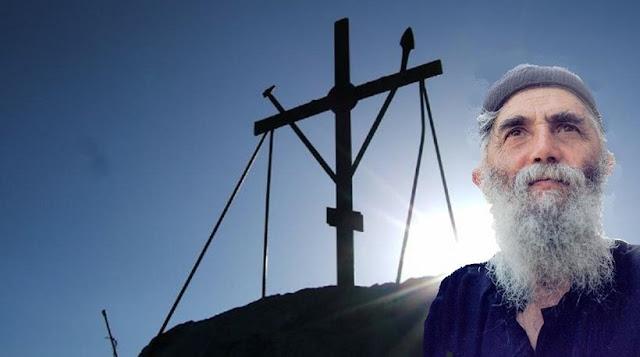 Ο Όσιος Παΐσιος ανακηρύχθηκε προστάτης των διαβιβαστών - Την ειδικότητα πήρε 1945 στο Ναύπλιο!