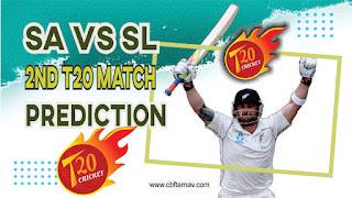 SA vs SL Twenty 20 T20 2nd 100% Sure Match Prediction