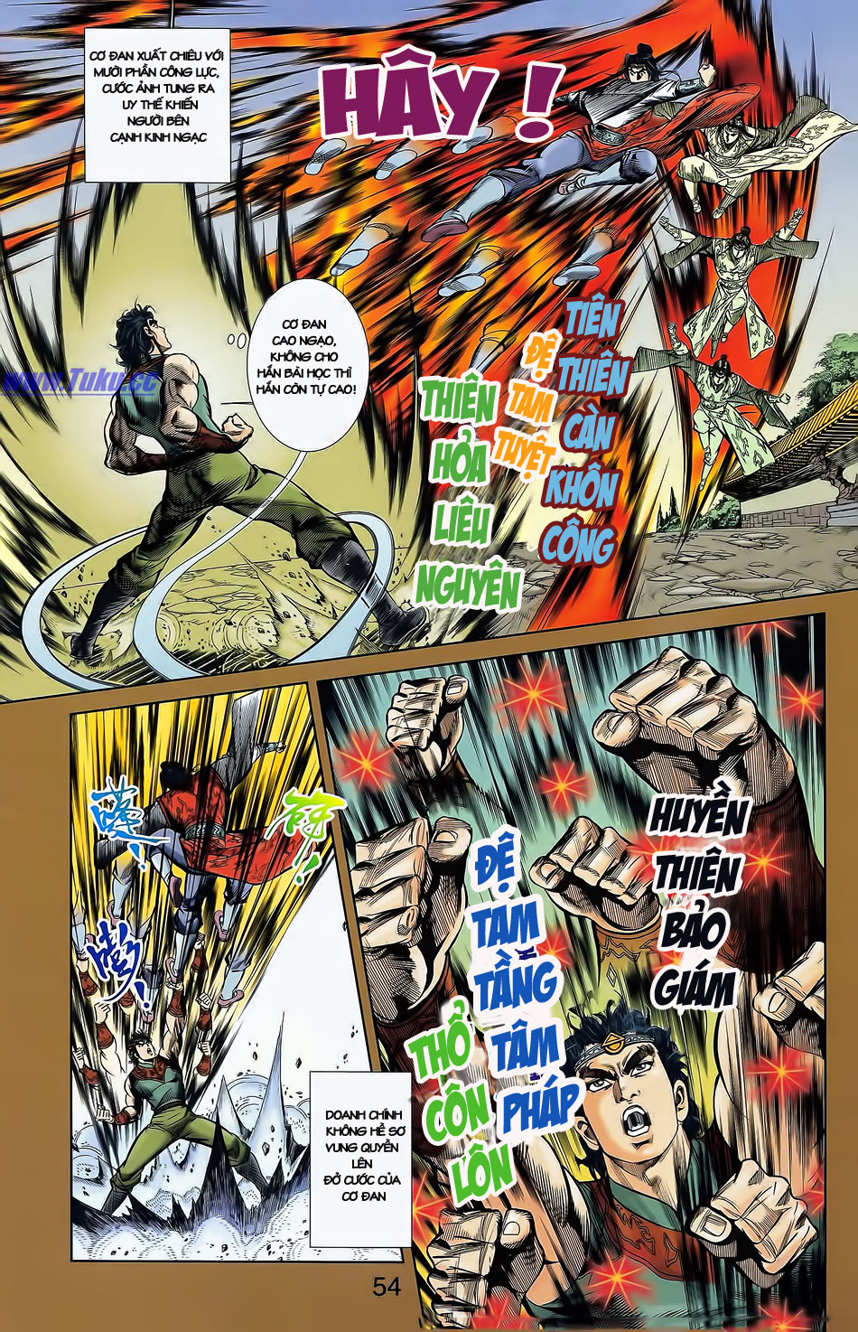Tần Vương Doanh Chính chapter 2 trang 13