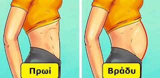 Επαγγελματίας Personal Trainer αποκαλύπτει πως να εξαφανίσετε το περιττό λίπος στην κοιλιά και τα παχάκια γύρω από τη μέση.