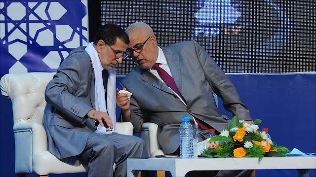 L'effondrement du Parti de la justice et du développement... le parti perd 113 sièges d'un coup et se retrouve sans équipe parlementaire