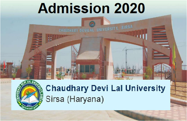 CDLU Sirsa University Online Admission 2020