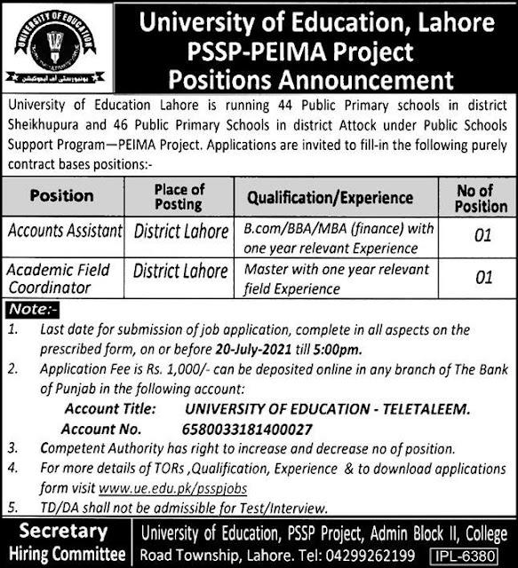 University Of Education Lahore Jobs 2021 – Latest Jobs in Pakistan 2021