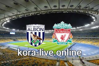 مباراة وست بروميتش ألبيون وليفربول بث مباشر بتاريخ 11-05-2021 الدوري الانجليزي