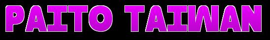PAITO TAIWAN