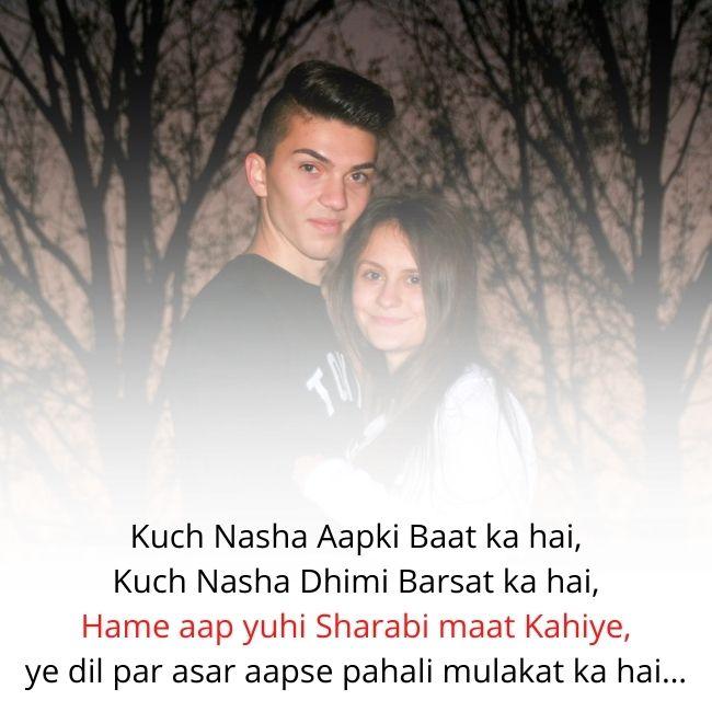Love Shayari in English short