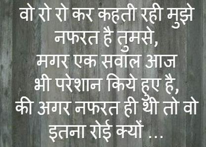 whatsapp status on life