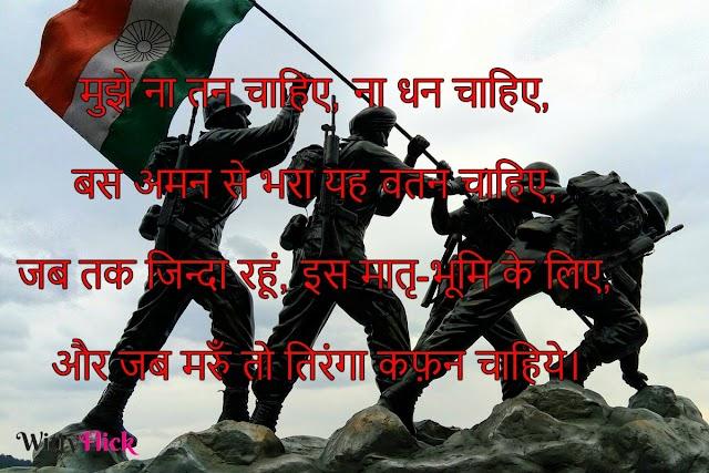 Jawano Ke Liye Massage Aur Quotes Hindi Me