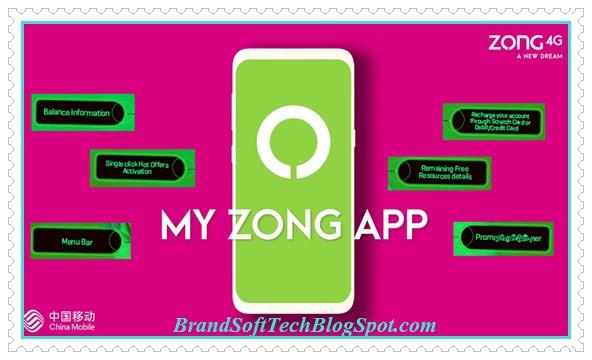 My Zong App 2021