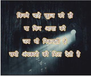 Good Morning Image Download For Status, Quotes, Good Morning Shayari SMS