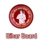 download bihar board inter admit card 2017