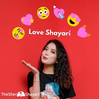 Love Shayari  लव शायरी  Lovely Shayari In Hindi