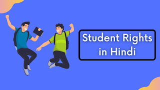 List-of-Legal-Rights-of-Indian-Students-and-answers-to-some-questions-in-Hindi