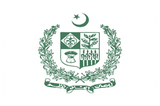 Finance Division Government of Pakistan