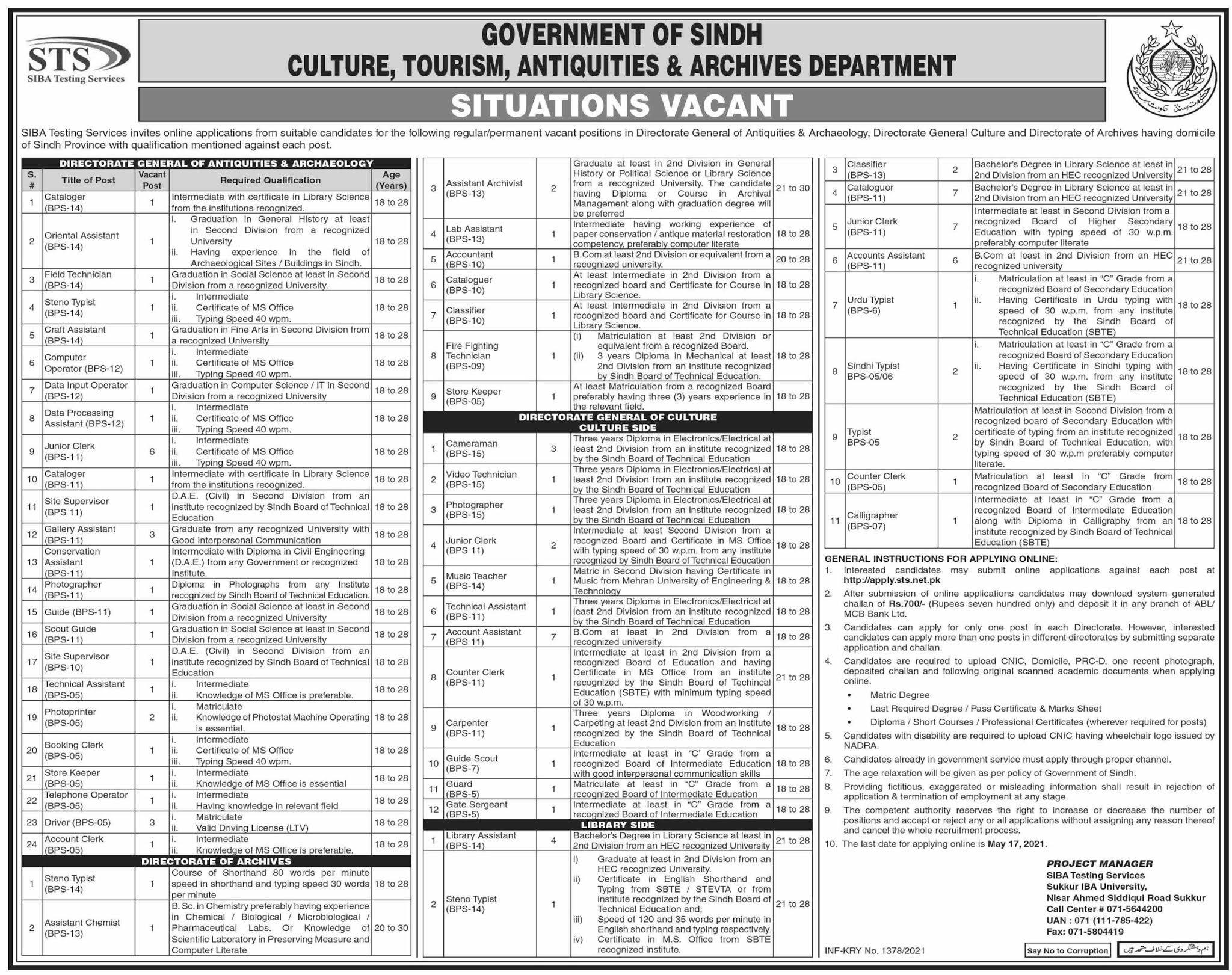 apply.sts.net.pk Jobs 2021 - Sindh Culture, Tourism, Antiquities & Archives Department Jobs 2021 in Pakistan