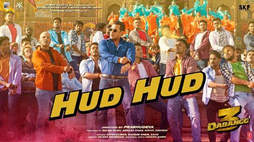 Hud Hud Song Lyrics
