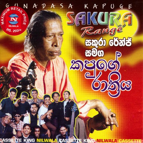 gunadasa kapuge nonstop mp3 free download