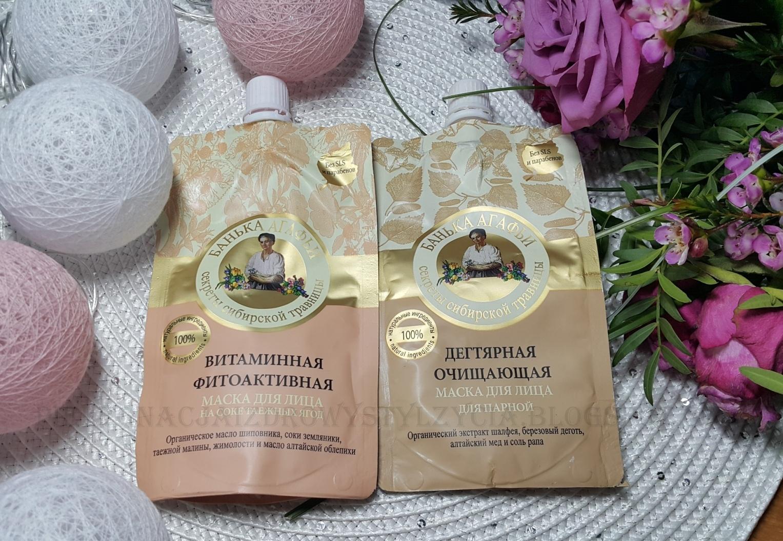 Rosyjska oczyszczająca maseczka dziegciowa i witaminowa fitoaktywna maska mulitinawilżenie | Bania Agafii