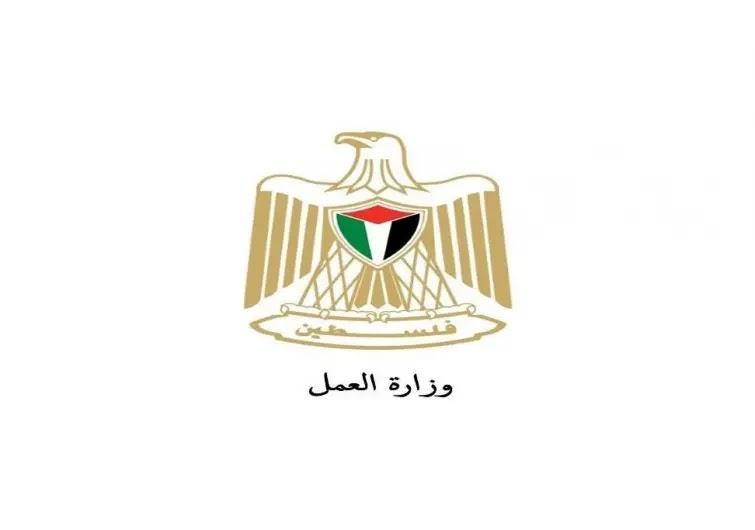 وزارة العمل الفلسطينية تتحدث عن آخر المستجدات