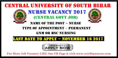 Central University of South Bihar Nurse Vacancy 2017 (Central Govt Job)