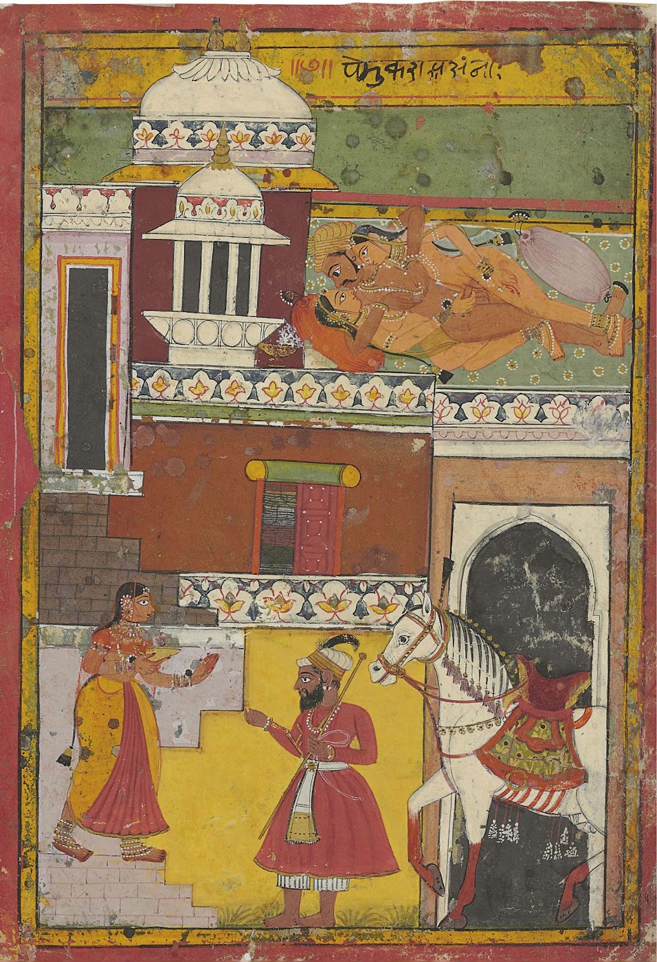 The Unexpected Return of the Husband - Rajput Painting, Sirohi, 17th Century