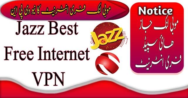new Jazz free internet  fast VPN 2021 || Jazz per free internet Ki Setting
