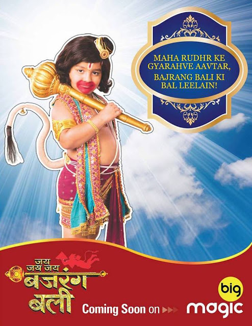 Big Magic Jai Jai Jai Bajrang Bali wiki, Full Star-Cast and crew, Promos, story, Timings, TRP Rating, actress Character Name, Photo, wallpaper