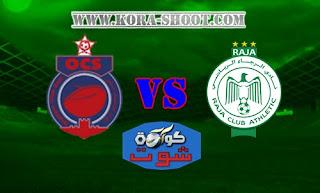 مشاهدة مباراة أولمبيك آسفي والرجاء الرياضي بث مباشر 20-02-2019 الدوري المغربي