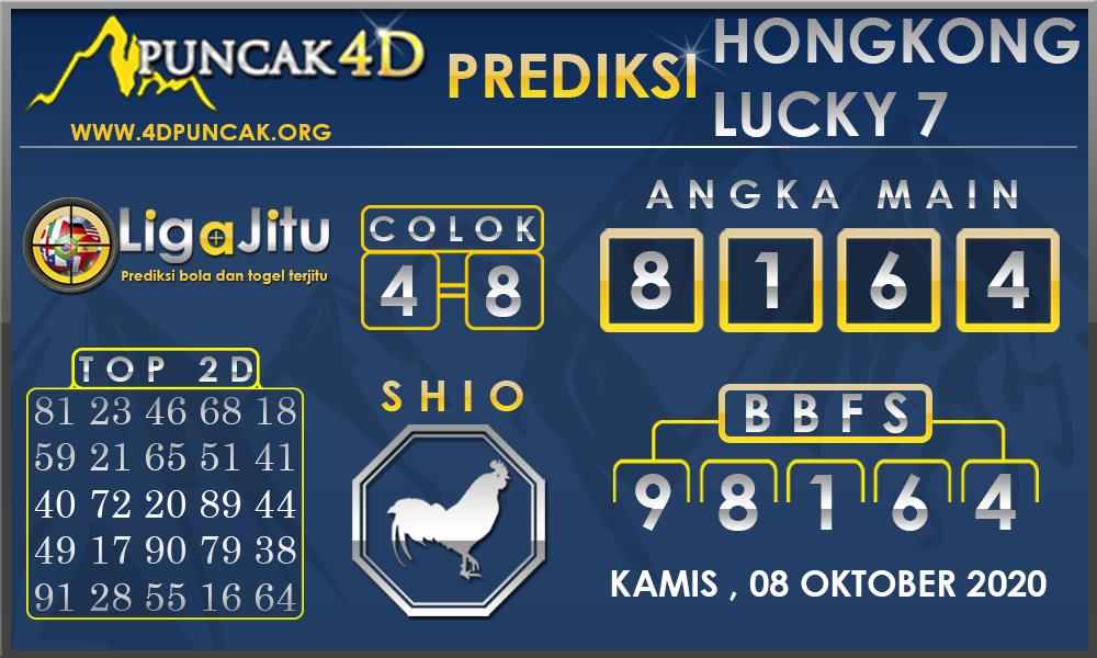 PREDIKSI TOGEL HONGKONG LUCKY7 PUNCAK4D 08 OKTOBER 2020