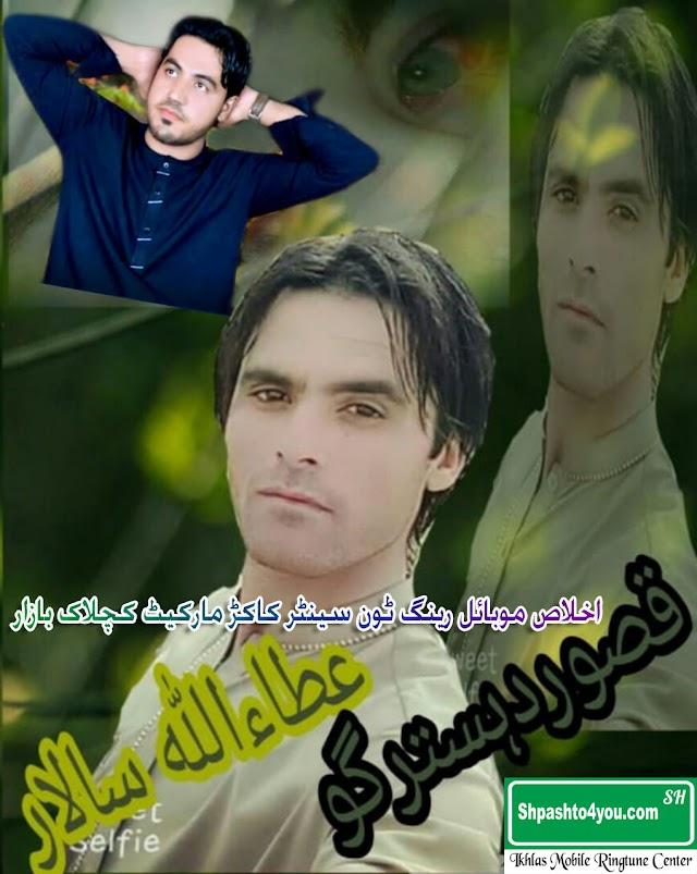 Athaullah Salar New Pashto Mp3 Songs 2018 Nov 6