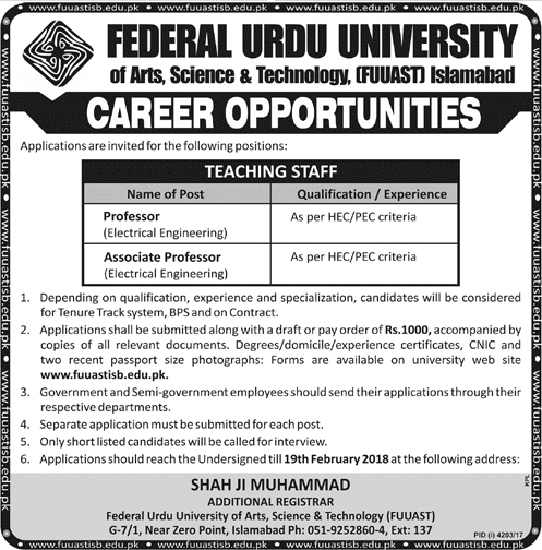 Jobs in Federal Urdu University Of Arts Science And Technology Islamabad Feb 2018
