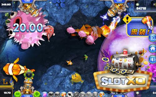 เกมยิงปลาออนไลน์ของทาง Slotxo เล่นง่าย แตกไว