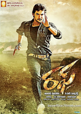 Rough 2014 Hindi Dual Audio UnKut HDRip 480p 450mb south indian movie Rough hindi dubbed dual audio Rough hindi languages 480p 300nb 450mb 400mb brrip compressed small size 300mb free download or watch online at world4ufree.be