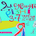У Харкові пройде дитячий арт-фестиваль