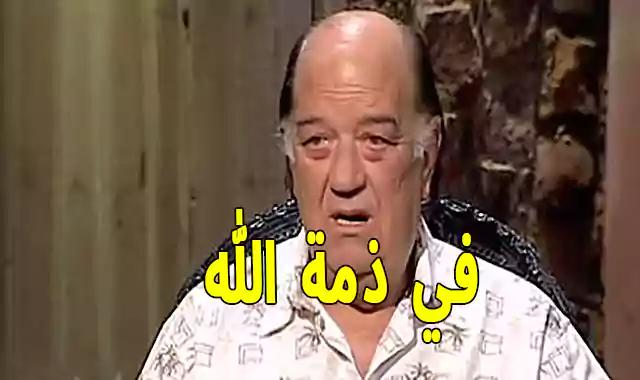 الممثل المصري حسن حسني في ذمة الله عن عمر 89 سنة