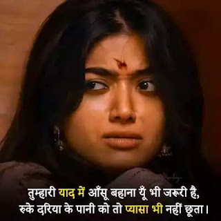 badla quotes images