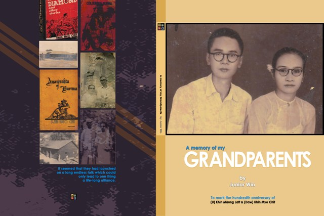 childhood memories of my grandparents home Article shared by most of us have fond memories of spending our childhood days with our grandparents while some of us have spent our after school times with our grandchildren, some had the opportunity to be with them only in the holidays.
