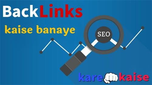 Blog-ke-liye-Backlinks-kaise-banaye