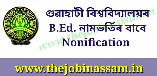 Guwahati University B.Ed. Admission 2019