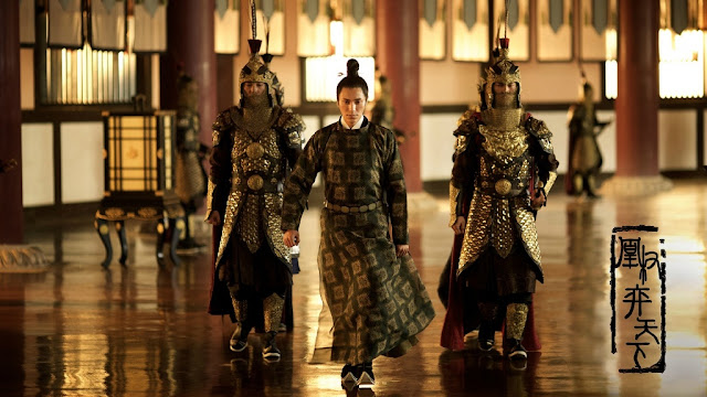 Rise of the Phoenixes Chen Kun