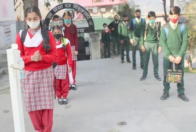 हिमाचल प्रदेश में विद्यार्थियों के लिए सोमवार से फिर स्कूल खुल गए हैं। गत दिनों कैबिनेट बैठक में लिए गए फैसले के अनुसार सप्ताह के पहले दिन सोमवार, मंगलवार और बुधवार को 10वीं और 12वीं कक्षा के विद्यार्थी स्कूल आएंगे। गुरुवार, शुक्रवार और शनिवार को नौवीं और 11वीं के विद्यार्थियों के लिए स्कूल खुलेंगे। विद्यार्थियों और स्कूल के तमाम स्टाफ को कोरोना को लेकर जारी एसओपी के तहत स्कूल आना होगा। स्कूलों में प्रवेश से पहले परिसर को सैनिटाइज किया जाएगा। विद्यार्थियों की प्रवेश से पहले थर्मल स्कैनिंग की जाएगी। सभी को मास्क पहनना जरूरी होगा।  विद्यार्थियों के लिए स्कूलों में लंच ब्रेक और आने-जाने का समय कक्षावार अलग-अलग रखा गया है। कक्षाओं में एक बेंच छोड़कर विद्यार्थी बिठाए जाएंगे। स्कूल के कमरे की क्षमता अनुसार 50 फीसदी विद्यार्थियों को ही एक साथ बिठाया जाएगा। शेष विद्यार्थियों की क्लास दूसरे कमरे में लगाई जाएगी। प्रार्थना सभा, खेलकूद सहित एकत्र होने वाली अन्य गतिविधियों पर भी रोक रहेगी। उच्च शिक्षा निदेशालय ने सभी स्कूल प्रिंसिपलों को विद्यार्थियों की क्षमता और कमरों की संख्या के अनुसार माइक्रो प्लान बनाने को कहा है।शिक्षकों और विद्यार्थियों के लिए फेस मास्क पहनना अनिवार्य रहेगा। थर्मल स्क्रीनिंग के बाद ही स्कूल परिसरों में प्रवेश दिया जाएगा। वहीं, आठवीं कक्षा तक के विद्यार्थियों के लिए ऑनलाइन कक्षाएं और परीक्षाएं जारी रहेंगी।  Read more: https://www.amarujala.com/shimla/schools-reopen-for-students-of-class-9th-to-12th-in-himachal-it-is-necessary-to-follow-these-corona-protocol
