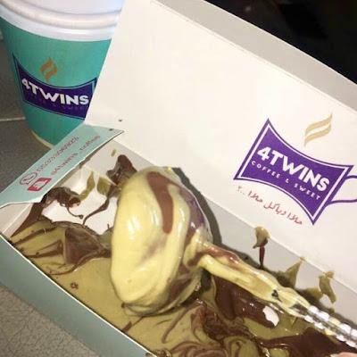 أسعار منيو وفروع ورقم مقهى فور توينز 4Twins السعودية