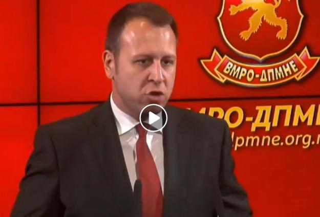 Στέλεχος VMRO: Να σταματήσει τις απειλές ο Ζάεφ