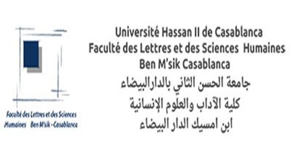 كلية الآداب و العلوم الإنسانية بن مسيك الدار البيضاء إعلان عن فتح باب الترشح لولوج الإجازة المهنية 2019-2020