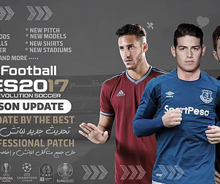 PES 2017 Professionals Patch V6.2 Unofficial Update